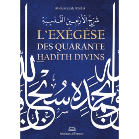L'exégèse des quarante hadith divins