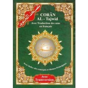 Coran Al-Tajwid avec traduction des sens en français (chapitre Amma)