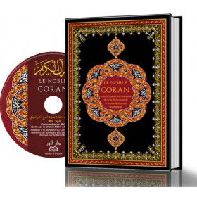 Le Noble Coran Français-Arabe-Phonétique avec CD (grand format)