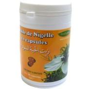 Huile de Nigelle Bio en capsules (pot de 60 gélules de 500 Mg)