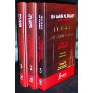 L'exégèse du Saint Coran de l'imâm Ibn Jarir Al Tabary  (3 Tomes) - تفسير الطبري
