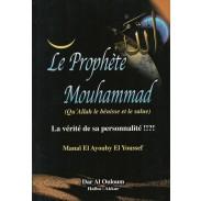 Le Prophète Mouhammad la vérité de sa personnalité !!?!