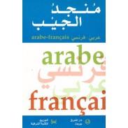 Dictionnaire de poche arabe-français منجد الجيب