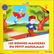 CD Le petit Hicham 2 les bonnes manières du petit musulman