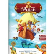 99 Noms d'Allah pour aller au Paradis - Amine Rahali - Sana Kids