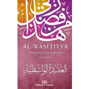 Al-Wâsitiyya - Epître sur la foi islamique