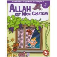 Allah est mon créateur