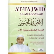 AT-TAJWID AL-MOUSSAWAR en 2 volumes+ Cd-Rom ( Français -Arabe)  Ayman Sweïd