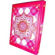Le Coran en arabe - Grand format