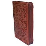 Le Noble Coran (Luxe - Poche) - avec fermeture éclair