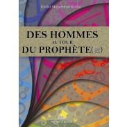 Des hommes autour du Prophète (PSL)