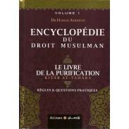 Encyclopédie du droit musulman (le livre de la purification) - Volume 1