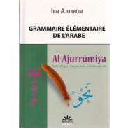 Grammaire élémentaire de l'arabe - Al-Ajurrumiya