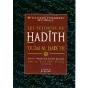 Les sciences du Hadîth - 'Ulûm al Hadîth
