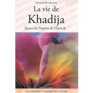 La Vie de Khadîja - Epouse du Prophète de l'Islam
