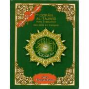 Coffret Coran Al-Tajwid  avec traduction des ses en français - 5 tomes