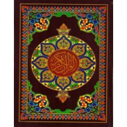 Le Coran Arabe (lecture Hafs)