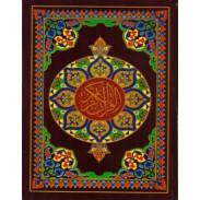 Le Saint Coran en arabe - Lecture Hafs