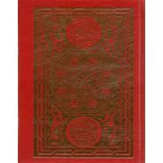 Le Saint Coran arabe - lecture Warch