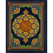 Le Saint Coran en arabe (Lecture Hafs) - Grand format