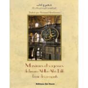 Maximes et sagesses de l'Imam Ali Ibn abû Râlib l'émir des croyants - حكم و اداب