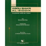 Abou Bakr Al-Siddik, le premier calif de l'Islam - ابو بكر الصديق
