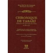 Chronique de Tabari (Histoire des envoyés de Dieu et des rois)
