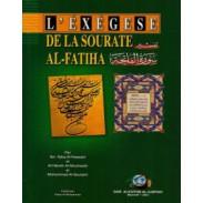 L'exégèse de la sourate Al-Fatiha -تفسير سورة الفاتحة