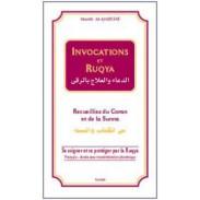 La Roqya - Invocations pour se protéger