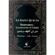 Le Saint Coran Sourates la Caverne & Yâsin