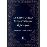 Le Saint Coran Section Tabaraka