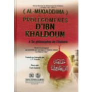 Prolégomènes d'Ibn Khaldoun (A sa philosophie de l'histoire)- مقدمة ابن خلدون