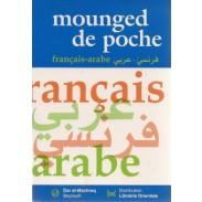 Dictionnaire Mounged de poche Français-Arabe