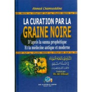 La curation par la graine noire - التداوي بالحبة السوداء في السنة النبوي