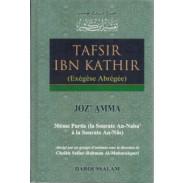 Tafsir Ibn Kathir : Joz Amma (Exégèse)