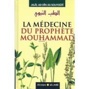 La médecine du Prophète Mouhammad - الطب النبوي