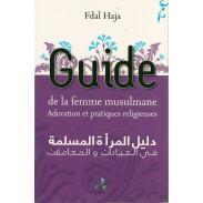 Guide de la femme musulmane [4 ème édition]
