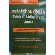 Exégèse du coran , Al-Fatiha et Juz Amma
