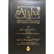 Aisha, l'épouse pure, véridique et bien-aimée du Prophète - Wadi Shibam