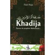 Khadija, épouse du Prophète Mohammed (PSL)