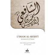 L´Imam Al-Shafi´i, un homme hors du commun Al-Hussayni, Abu Zakariyya Muyiddin
