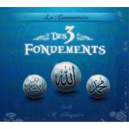 Le commentaire des 3 fondements MP3 - Islam audio