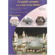 Le guide complet sur le haj et la Omra