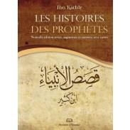 Les Histoires des prophètes  (Nouvelle édition augmentée avec cartes)