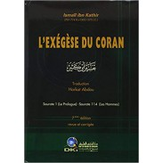 Tafsir - Exégèse du Coran (Ibn Kathir) تفسير ابن كثير