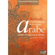 Méthode d'apprentissage de langue arabe utilisée à l'université de Médine - tome 1