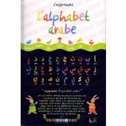 J'apprends l'alphabet arabe (avec CD)