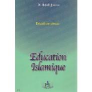 Éducation Islamique - تربية اسلامية - Deuxième Niveau