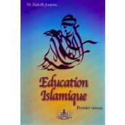 Éducation Islamique - تربية اسلامية  - Premier Niveau