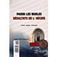 Parmi les nobles résultats de l'hégire (Français - Arabe)